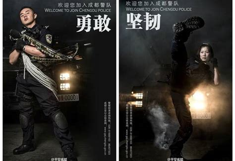 film china action terbaik 2014 chengdu police force recruitment posters look like action
