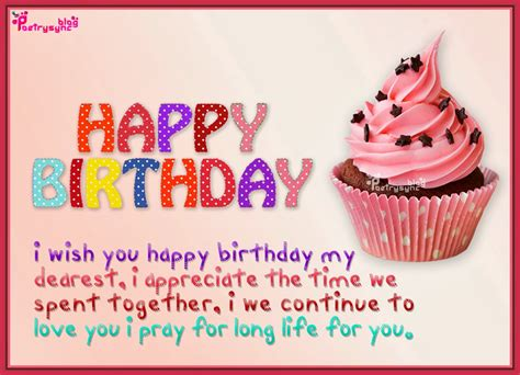 Happy Birthday Wishes Picture Message Long Time Friend Birthday Quotes Quotesgram