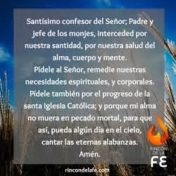 Oracion De San Alejo » Home Design 2017