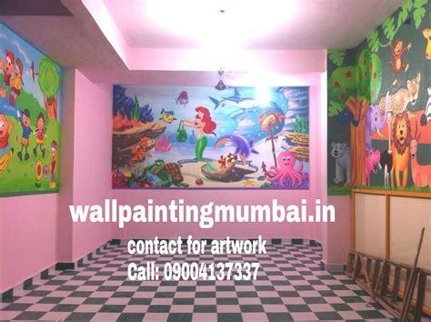 play school wall playschool or preschool classroom wall theme painting room wall