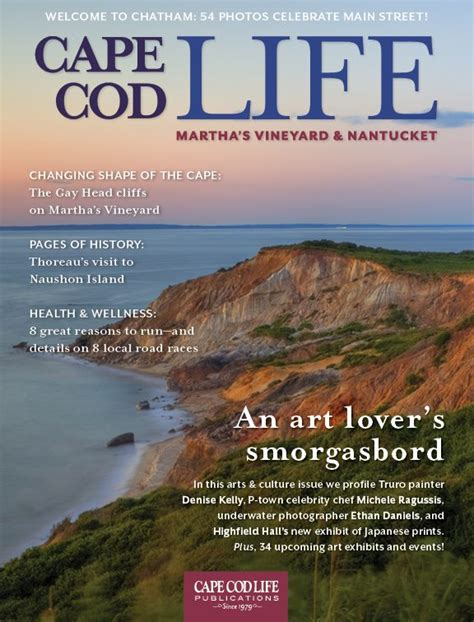 cape cod in august hit the ground running cape cod