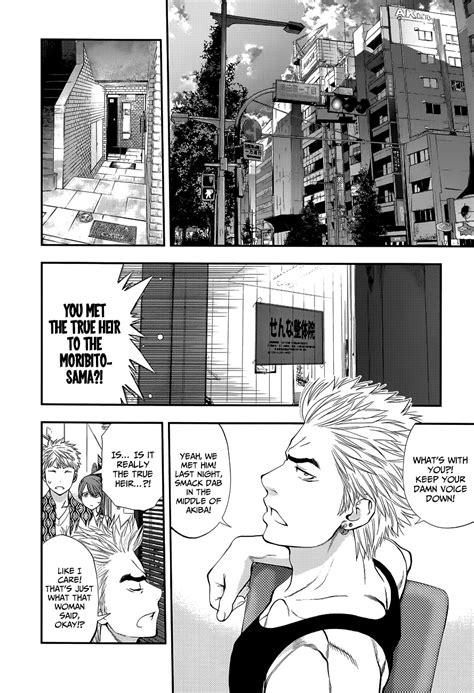 Black Cat Vol 9 youkai shoujo monsuga vol 9 chapter 89 black cat
