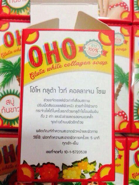 oho gluta white collagen soap thailand best selling