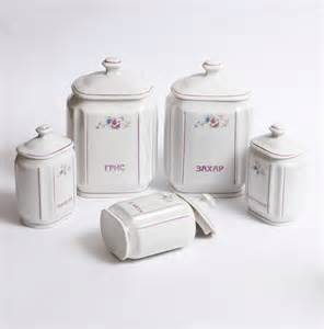 Retro Kitchen Canisters Set by Unavailable Listing On Etsy