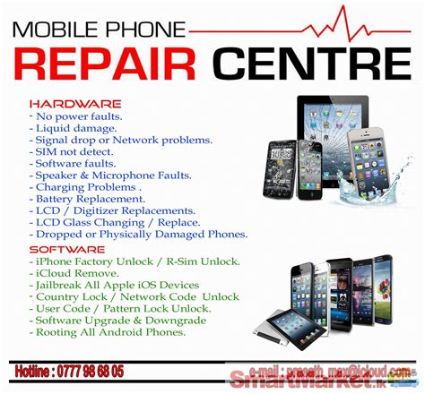 mobile phone repair unlock service