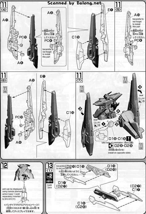 Jual Figure Model Kit Harute Gn 011 Gundam Awakening Of Trailblazer hg gundam harute manual and color guide mech9