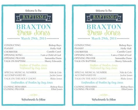 baptism program template custom printable lds baptism program by digidoodlesstudio