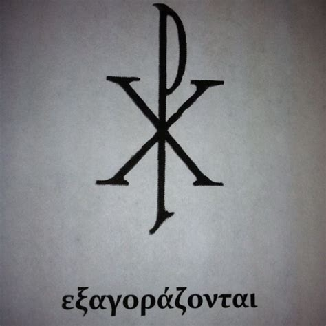 greek cross tattoos i m getting soon the symbol at the top is the