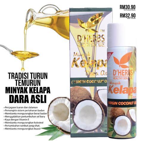 Minyak Kelapa Dara Halagel minyak kelapa dara asli d herbs kiosk