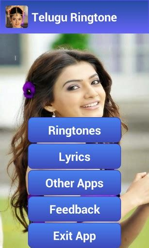 telugu love themes ringtones telugu songs ringtones app for android