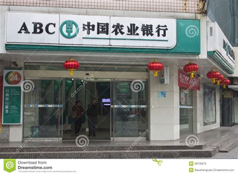 deutsche bank residenzstraße agricultural bank of china editorial image image of