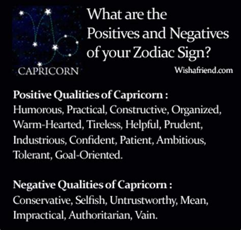 find positives and negatives of your zodiac sign capricorn