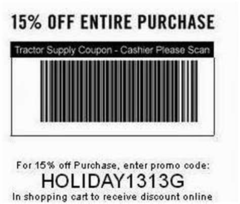 tractor supply coupons 2014 printable coupons download the mane point printable coupon 15 percent off