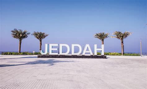 corniche jeddah a brand new corniche experience destination ksa