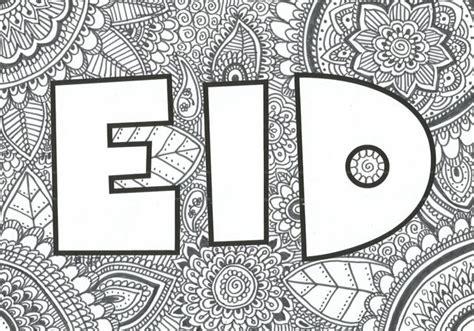happy eid mubarak coloring pages 2017 eid al fitr
