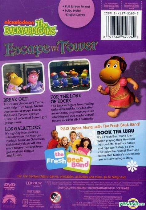 Backyardigans Escape From The Tower Yesasia Backyardigans Escape From The Tower Us Version