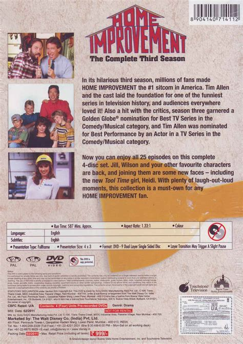 buy home improvement the complete third season dvd