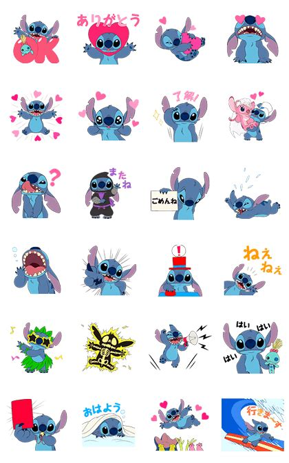 wallpaper bergerak stitch stitch animated pop up mayhem rowdy cuteness