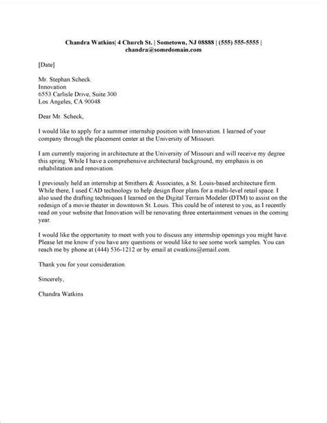 internship cover letter sample fastweb grad school pinterest cover letter sample letter