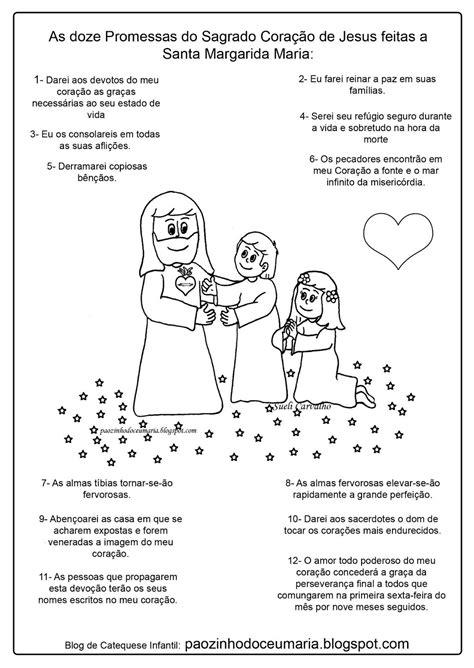 SAGRADO+CORAÇÃO+DE+JESUS+ATIVIDADES+PARA+CATEQUESE+DOZE