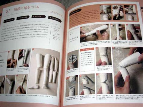 jointed doll guide japanese jointed doll guide book stunning ebay