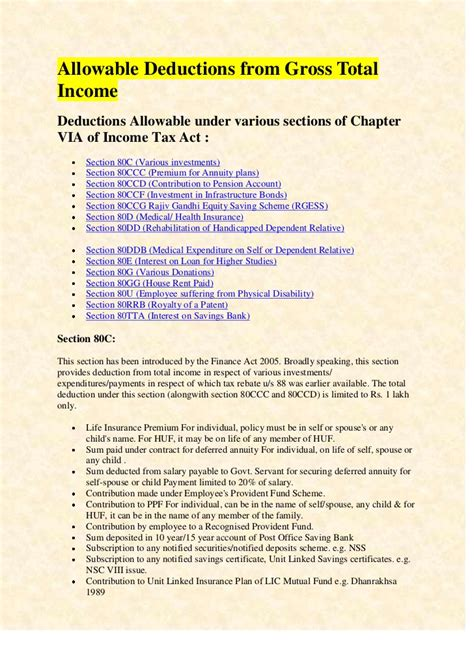 deduction under section 80ccg income tax rates