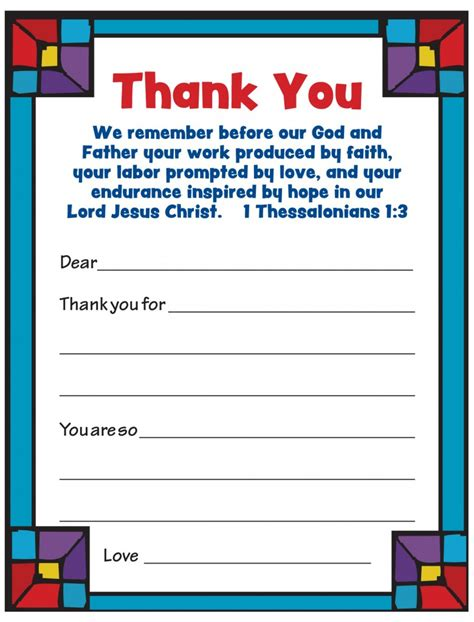 thank you letter to youth pastor free printable pastor appreciation cards printables