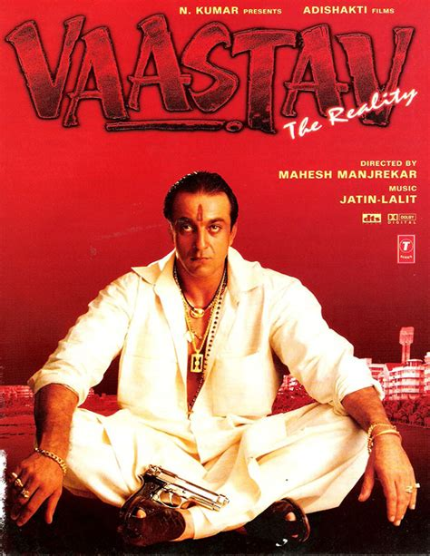 biography of vastav movie bollywood movies based on real life gangsters abu salem