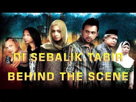 film panas malaysia download darah panas full movie 3gp mp4 codedwap