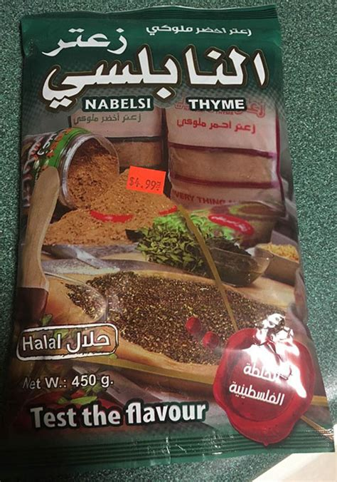 food recall lead poisonings leads to thyme recall food safety news