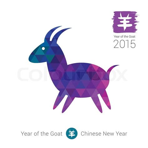 new year goat traits the zodiac what is my zodiac sign autos post