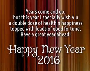 merry and happy new year 2016 quotes wishes messages