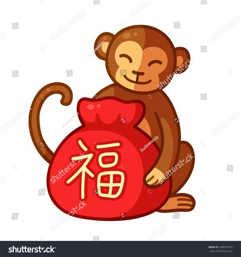 new year for the monkey new year 2016 monkey with bag of gifts translation