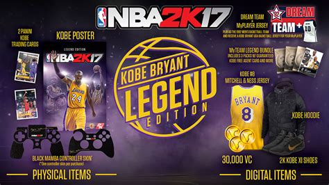 Buy Eb Games Gift Card Online - nba 2k17 legends edition eb games australia