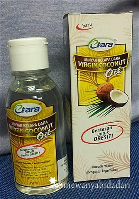 Minyak Kelapa Dara Untuk Ibu Mengandung istimewanya bidadari amalan keluarga minyak kelapa dara