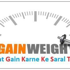 weight loss kaise kare weight gain kaise kare archives