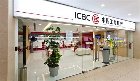 icbc bank icbc bank lucky plaza design junction