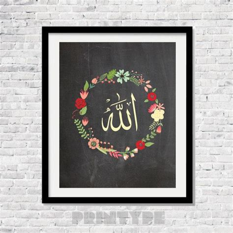printable islamic wall art instant download quot allah quot islamic wall art print digital