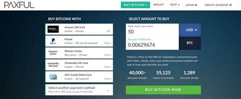 sites  buy bitcoin ico pulse
