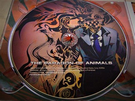 The Paragon Of Animals 크래쉬의 새 앨범 the paragon of animals