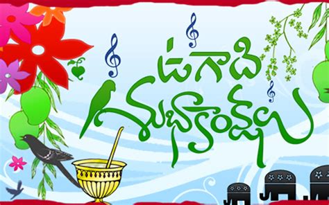 Collection of ugadi wishes in telugu greetings wallpapers sms telugu happy ugadi wishes in telugu ugadi telugu wallpapers m4hsunfo