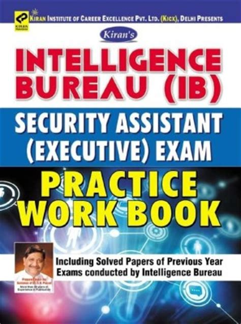 Books For Entrance Of Mba Ib by Books To Be Referred For Prepare For Intelligence Bureau