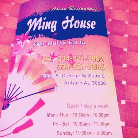 ming house auburn ming house auburn restaurant reviews phone number photos tripadvisor