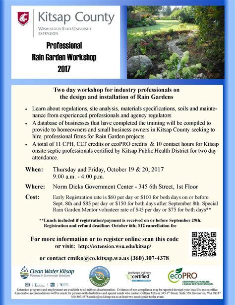 professional rain garden workshop kitsap county