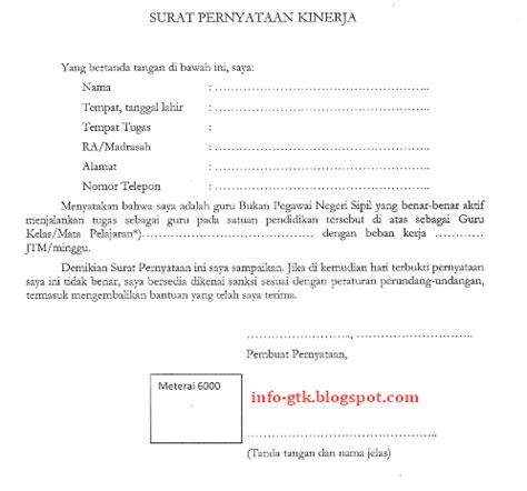 format surat pernyataan kinerja info kemenag