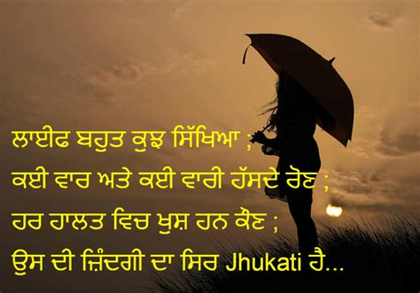 best punjabi shayari on punjabi shayari punjabi shayari car interior design dhoka