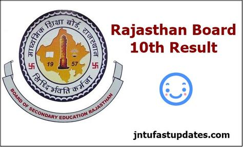 10th supplementary result rbse 10th supplementary result 2017 released rajresults