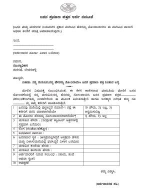 To Kannada Letter Translation application letter for birth certificate in fill