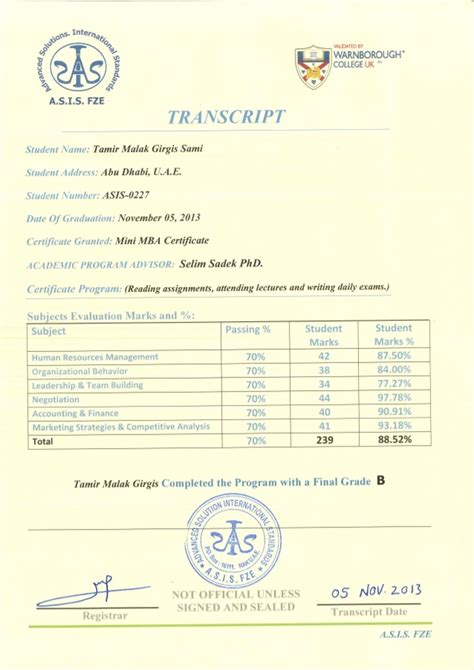 Lsus Mba Send Transcripts by Transcript Mba
