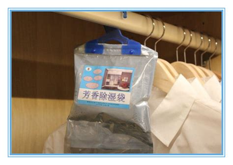 cailcium chloride closet dehumidifier bag with hanger hook